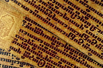 Close-up of Buddhist texts, Myanmar (Burma), Asia