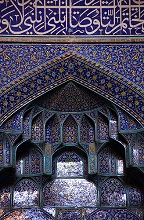 Sheikh Lotf Allah Mosque,ceiling and walls decorated with tiles, Imam Square, Isfahan; Iran, Middle East