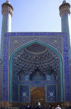 The Shah Mosque at Imam Square, Isfahan; Iran, Middle East