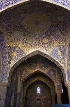 The Shah Mosque at Imam Square,Iwan decorated with tiles, Isfahan; Iran, Middle East