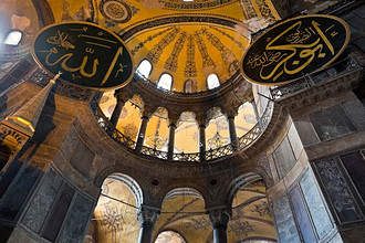Detail of ornate dome calligraphic panels at Hagia Sophia (Aya Sofya), UNESCO World Heritage Site, mosque museum in Istanbul, Turkey, Eurasia